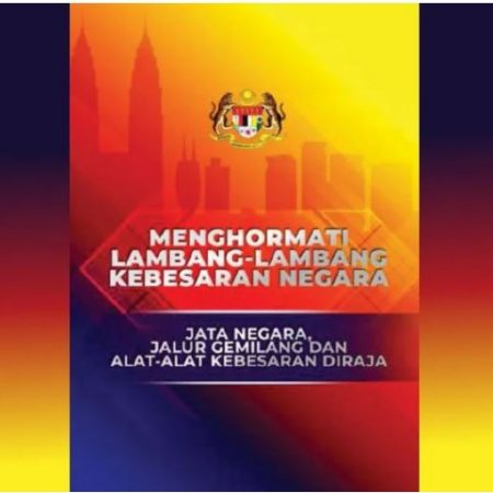 19 Mac 2021, NST, Book on national symbols to reignite pride and patriotism